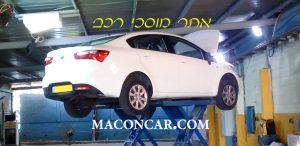 car-garage-maconcar-com-2