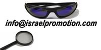 call-img-israelpromotion